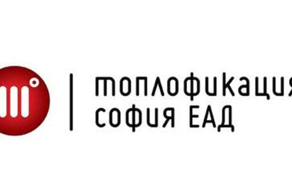 """75,5 млн. лв. инвестиции планира """"Топлофикация – София"""" през 2017 г."""