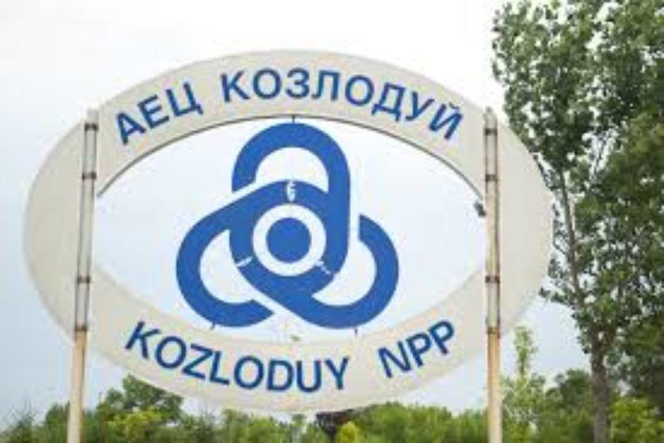 """Над 535 млн. евро са изхарчени за извеждането на блоковете на АЕЦ """"Козлодуй"""""""