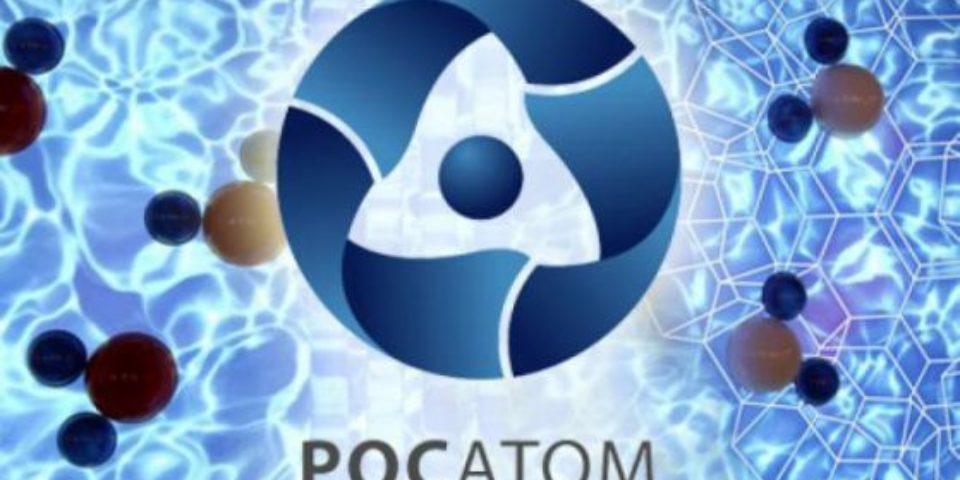 """""""Росатом"""" иска да строи атомни централи заедно с французи"""