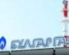 Булгаргаз иска поскъпване на природния газ с 3.5%