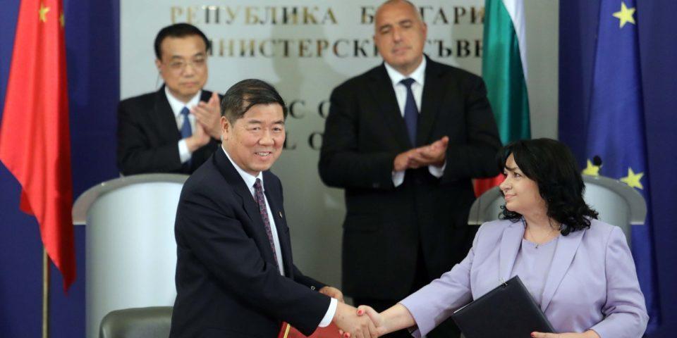 Министерството на енергетиката и Kитайската националната енергийна администрация ще си сътрудничат в мирното използване на ядрена енергия
